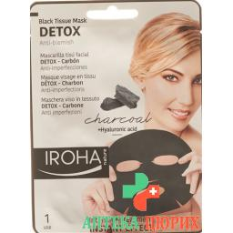 Iroha Detox Tissue Face Mask