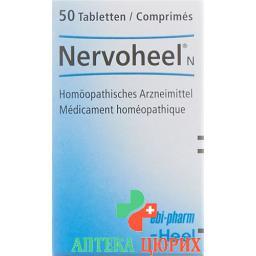 Нервохель Н 50 таблеток