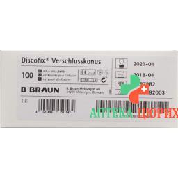 Discofix Verschlusskonus Steril 100 штук