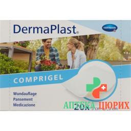 Dermaplast Comprigel 5x7.5см 20 Wundauflagen
