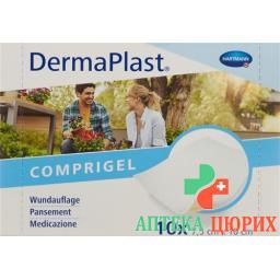 Dermaplast Comprigel 7.5x10см 10 Wundauflagen