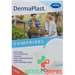 Dermaplast Comprigel Wundauflagen стерильный 7.5x10см 10 пакетиков