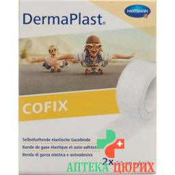 Dermaplast Cofix марлевый бинт 2.5смx4m Weiss 2 штуки