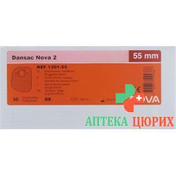 Dansac Nova 2 Colo 55мм Opaque 30 пакетиков