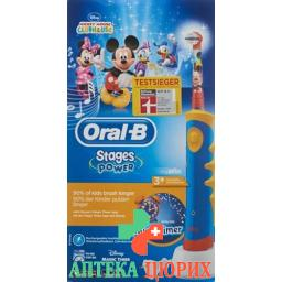 Braun Oral B Kids Power Zb M Music Tim Blau/Gelb