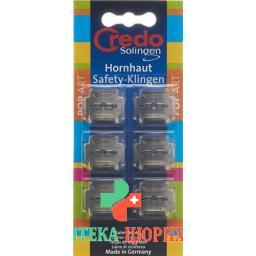 Credo Hornhaut Safety Klingen Blister 6 штук