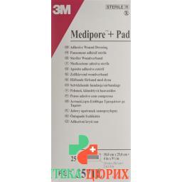 3M Medipore + Pad 10x25см / Wundkissen 5x20.5см 25 штук