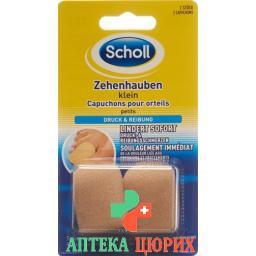 Scholl Zehenhaube Klein 2 штуки