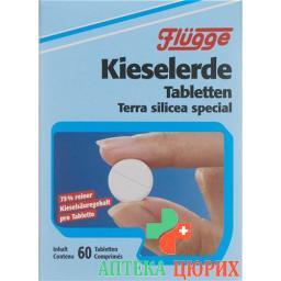 Флюгге диоксид кремния 60 таблеток