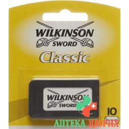 Wilkinson Classic Klingen 10 штук