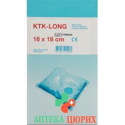 Ktk Long Kaltetherapie Kissen 16x18см
