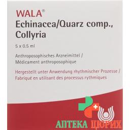 Wala Echinacea/quarz Compкапли для глаз 5x 0.5мл