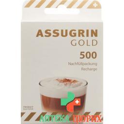 Ассугрин Золото 500 таблеток