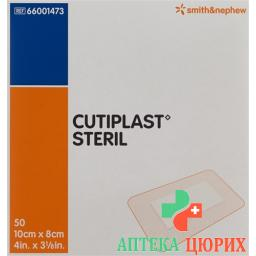 Cutiplast стерильный повязка для ран 10смx8см Weiss 50 штук