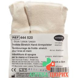 IVF Frotte Stretch Handpolster 50см Schwer Lang
