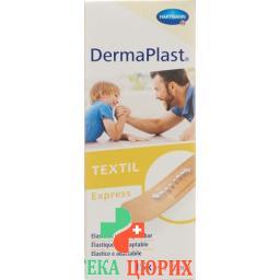 Dermaplast Textil Express 15 пластырей