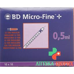 BD Microfine+ U100 Insulin Spritzen 0.30мм x 8мм 100x 0.5мл