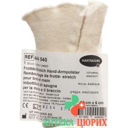 IVF Frotte Stretch Handpolster 35см Leicht