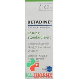 Бетадин 60 мл раствор