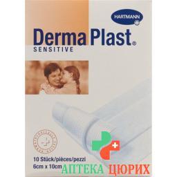 Dermaplast Sensitive Schnellverband Weiss 6x10см 10 штук