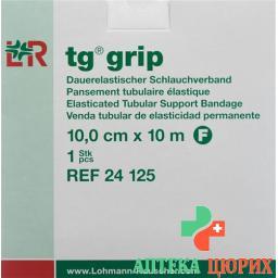 Lohmann Tg Grip Stutz Schlauchverband 10смx10м
