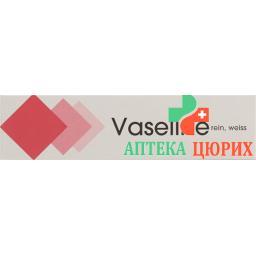 Tentan Vaseline Weiss 40г