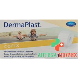 Dermaplast Cofix марлевый бинт 4смx20m Weiss