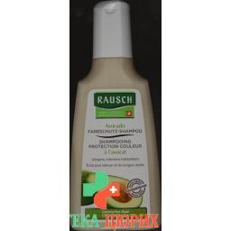 Rausch Avocado шампунь 200мл