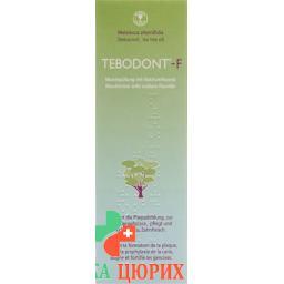 Тебодонт-Ф ополаскиватель для полости рта 250 мл