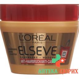 Elseve Reparieren маска для волос Anti Haarbruch 300мл