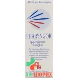 Pharyngor Dosierspray mit Adapter 30мл