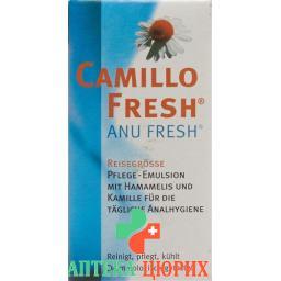 Camillo Fresh эмульсия 30мл