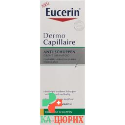 Eucerin Dermocapillaire Anti-Schuppen крем шампунь 250мл