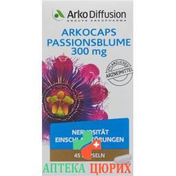 Аркокапс пассифлора 300 мг 45 капсул