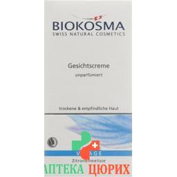 Biokosma Sensitive крем для лица 50мл