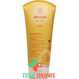 Weleda Baby Calendula лосьон для мытья & шампунь 200мл
