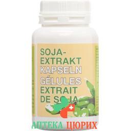 Phytomed Sojaextrakt в капсулах Vegetabil 180 штук