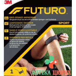 3M Futuro Sport Knie-Spange Anpassbar