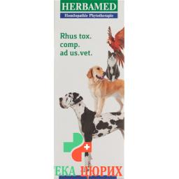 Herbamed Rhus Toxicodendron Comp Ad Us Vet 50мл