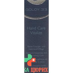 Goloy 33 Hand Care Vitalize 20мл