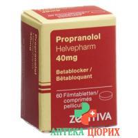 Пропранолол Хелвефарм 40 мг 60 таблеток