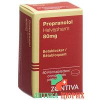 Пропранолол Хелвефарм 80 мг 60 таблеток