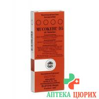 Мукокель D5 100 таблеток
