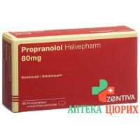 Пропранолол Хелвефарм 80 мг 180 таблеток