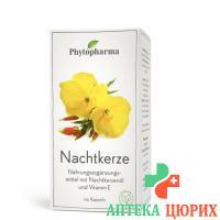Фитофарма Примула Вечерняя 500 мг 110 капсул