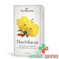 Фитофарма Примула Вечерняя 500 мг 190 капсул