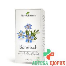 Фитофарма Огуречник 500 мг 190 капсул