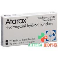 Атаракс 25 мг 25 таблеток покрытых оболочкой