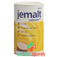 Jemalt Calcium Plus порошок 450г