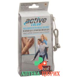 Bort Aktive Color Handgelenkbandage размер M -19см телесный цвет